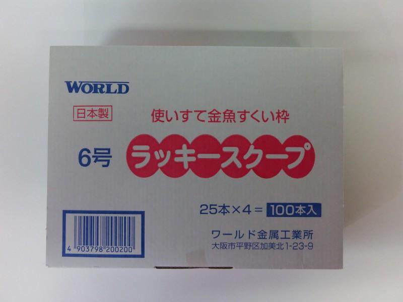 CIMG0136