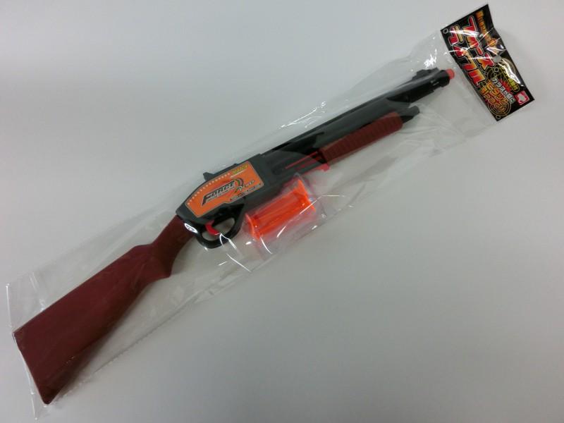 CIMG0254