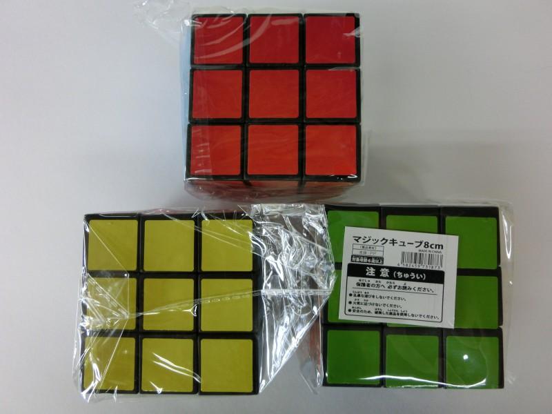 CIMG0637